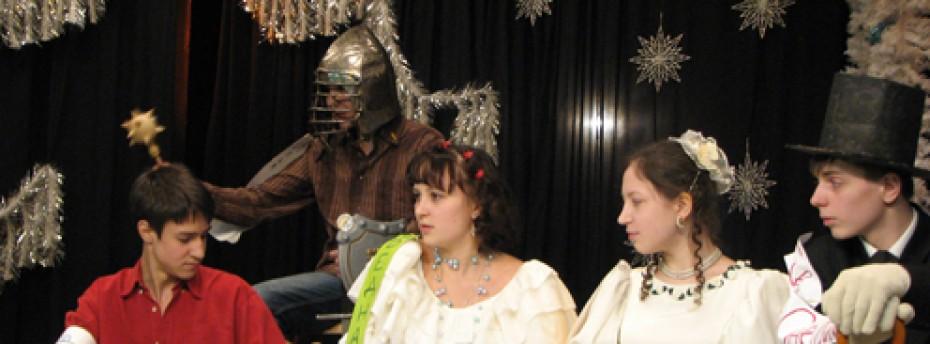 Маскарад 2007