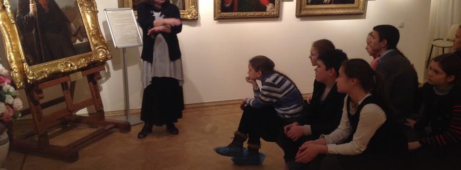 Посещение музея В.А. Тропинина
