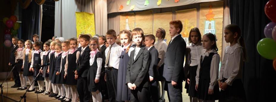 День Учителя и день памяти Сергия Радонежского